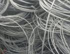 沈阳废铝线 铝绞线回收