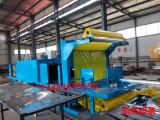 PE热缩膜包装机,岩棉板包装设备 负责调试