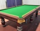 台球桌厂家 北京平谷区台球桌出售 台球桌维修