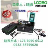 英国厂家直供 凯恩KM9206综合烟气分析仪