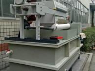 油墨污水处理设备生产厂
