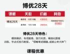 2018内蒙古区考笔试课程