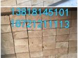 太仓樟子松板材,IKD樟子松板材,樟子松板材批发价