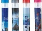 提供OEM加工防晒霜 隔离霜 防晒喷雾 防晒棒 防晒液