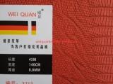 厂家专业生产/汽车座椅皮革/软包背景墙/软包皮革/沙发皮革面料