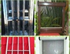 维修门窗,安装纱窗纱门护栏,安电视挂架挂画