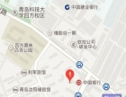 海琴广场周边住宅底商网吧转让出租