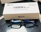 爱大爱防蓝光手机眼镜随州市手机眼镜全国招商, 注册商标