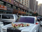 喜洋洋婚车租赁服务一条龙,特色头车,情人节特惠套系
