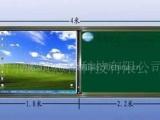 南京交互式推拉黑板厂#南京交互式电子黑板