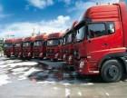 广州物流公司哪家好?首选丰达货运 全国各地专线直达 轿车托运
