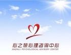 青少年心理、家庭婚恋情感问题请找冯雪芹心理咨询师