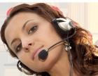 海口维修空调 日立 各区售后服务电话哪个好?