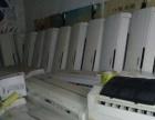 二手空调出租出售高价回收