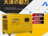 安徽20kw静音柴油发电机