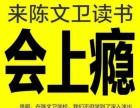 广州想学办公文秘找哪家呢?
