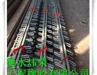 桂林秀峰GQF-F型桥梁伸缩缝价格
