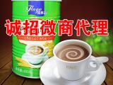 可可粉 巧克力粉 诚招微商 实体网络奶茶