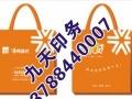 专业生产螺蛳粉及各类食品包装袋.箱