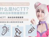 悦丽汇打通线上线下,随时随地查看新北京美容外科医院产品