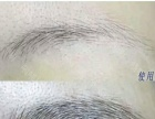 麦伦斯睫毛增长液