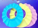 厂家直销 EVA宝宝洗头帽/儿童浴帽/婴幼儿剪发帽 四档可调节大小