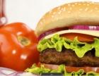 延安汉堡加盟 西式快餐加盟好不好 炸鸡汉堡加盟