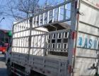4米2高栏货车,对外出租或大包,长短途均可,
