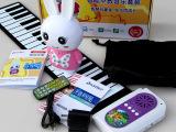 iWord诺艾故事机音乐套装 全新概念婴幼儿玩具 兔子 全球**