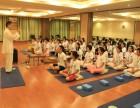 若言瑜伽生命禅意瑜伽:走向生命深处,见证生命实相