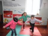 启卓教育-幼儿小学生感统注意力家庭辅导训练