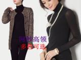 【伙拼】天猫货源秋冬新品网纱蕾丝长袖T恤女款百搭潮打底衫黑色