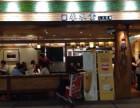 台湾春水堂奶茶加盟费 加盟优势 加盟电话