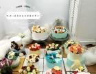 衢州--西点培训/韩式裱花/翻糖/蛋糕课程
