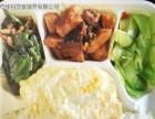 汕头团体餐承包汕头食堂承包