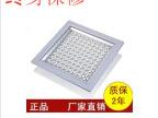 厂家直营  LED厨卫灯led吸顶灯厨房灯 LED阳台灯  高亮度贴片