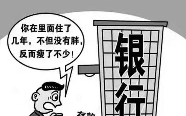 泰康人寿:意外险 重疾险 教育金 婚嫁金 养老金