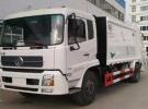 上海地区环保部门推荐优质环卫垃圾车厂家,价格和质量值得信赖面议