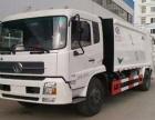 上海地区环保部门推荐优质环卫垃圾车厂家,价格和质量值得信赖
