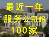 凤岗代办执照记账报税会计一对一极刻服务-广东极刻