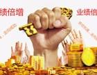 郑州网络营销培训,河南网络营销课程培训-正扬嘉信