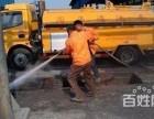 铜山区专业低价疏通马桶各种污水管道