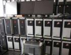 上海普陀区二手电脑回收 组装主机回收