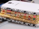 超炫中国风系列闪钻金属边框 三星S4手机壳 民族风彩陶手机保护套