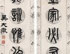 吴大澄字画的价格决定因素
