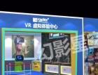幻影星空VR虚拟现实体验馆免费加盟VR主题乐园游戏