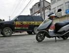二手摩托低价转让