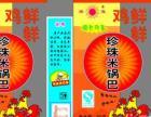 四川省兴昌彩印有限公司【生产设计各类塑料包装袋】
