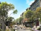 西宁城中准现房 94.16平米 首付10万可贷款