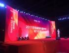 南京,音响灯光舞台,桁架设备,租赁LED大屏